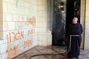 В Израиле вандалы осквернили католический монастырь
