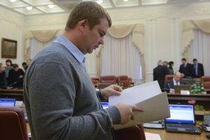 Булатов відзвітував про використання грошей Автомайдану