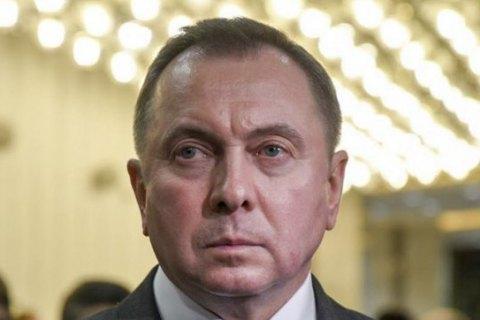 МЗС Білорусі заявило про підготовку санкцій проти деяких офіційних осіб України