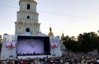 """Open-air гранд-концерт """"Зірки світової опери"""" на Софійській площі"""