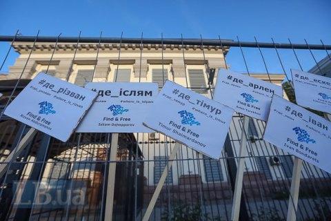 Біля посольства РФ у Києві пройшла акція до річниці викрадення Ібрагімова