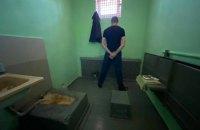 У СІЗО Кропивницького зафіксували численні порушення прав в'язнів