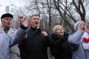 Юлию Тимошенко поздравили с Рождественскими праздниками