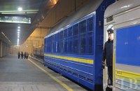 """""""Укрзализныця"""" запустила второй поезд с вагонами-трансформерами"""