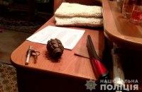 В Краматорске задержали мужчину, который пытался подорвать женщину с ребенком