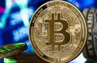 Курс біткойна упав на 10% через нову криптовалютну заборону в Китаї