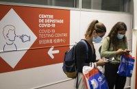 Во Франции разгромили два центра вакцинации против ковида