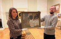 Национальный художественный музей анонсировал выпуск цифровой коллекции украинского искусства