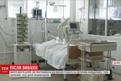 Жизнь детей, пострадавших от взрыва гранаты в Днепропетровской области, вне опасности
