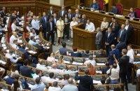 Рада ухвалила в першому читанні законопроєкт про штрафи за прогули депутатів