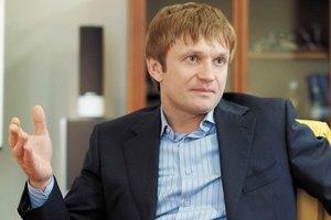 """""""Волынская бизнес-группа"""" """"Континиум"""" предлагает отменить языковый закон"""
