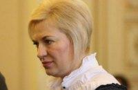 Львівський губернатор Сех подала у відставку
