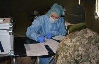 За добу ковідом захворіли 70 українських військових