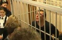 В суде Луценко плюнул в лицо прокурору