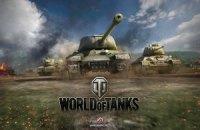Одессит  получил права на торговую марку World of Tanks