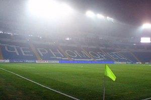 УЕФА разрешил играть в Одессе международные матчи