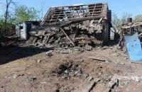 Штаб ООС показал последствия обстрела боевиками Троицкого