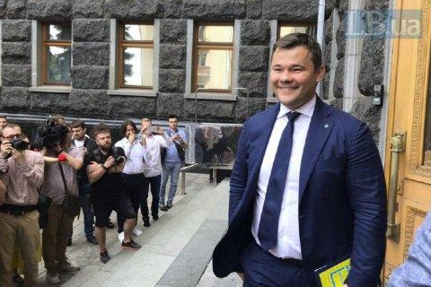 Окружной админсуд решил, что Богдана незаконно исключили из списка партии Порошенко