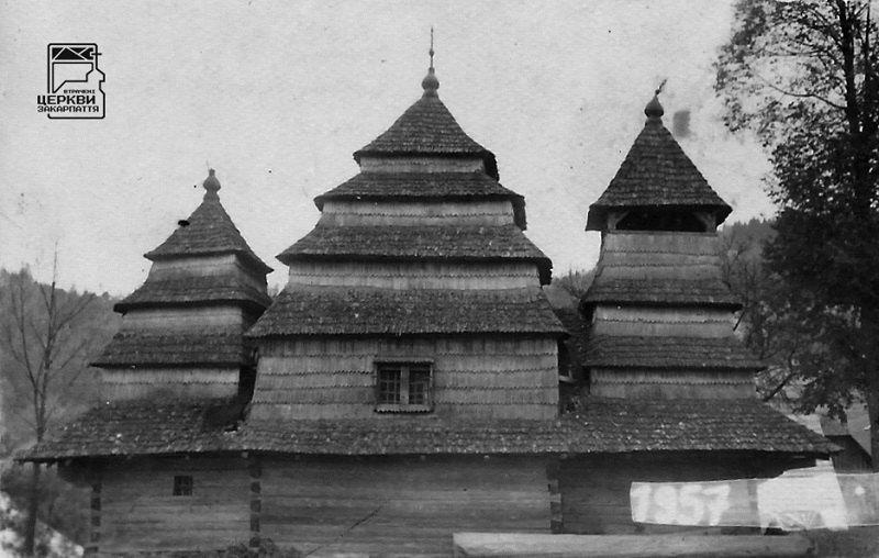 Бойківська церква в селі Перехресний, 1755. Фото, зроблене незадовго до її розібрання в 1960-х роках