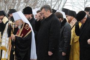 Янукович не стал купаться в проруби