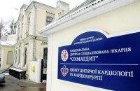 """Яценюка просять взяти під контроль будівництво нового корпусу """"Охматдиту"""""""