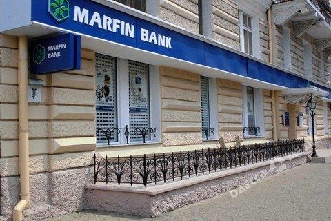 Марфин Банк сменил собственников