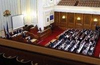 Парламент Болгарии отклонил вотум недоверия правительству