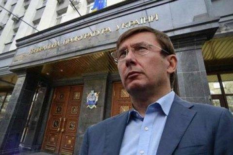 Луценко закликав Раду ухвалити закон про кримінальну відповідальність за нелегальний перетин держкордону