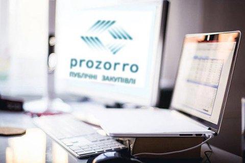 На Prozorro запрацював державний інтернет-магазин у тестовому режимі