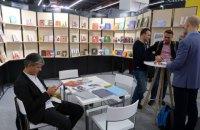 На Франкфуртському книжковому ярмарку відкрився український стенд