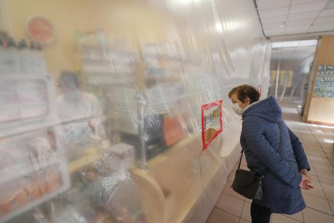 https://lb.ua/society/2020/11/12/470365_aptechna_lihomanka_yak_koronavirusna.html