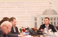 """Нардеп Дерев'янко йде в президенти від партії """"Воля"""""""