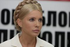 Тимошенко жаль украинцев