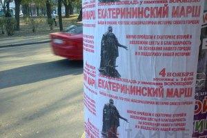 Пророссийский марш в Одессе не состоялся