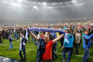 """На вечірку """"Дніпра"""" у Варшаві можна потрапити за 390 євро"""