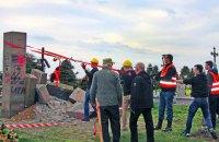 МИД счел провокацией демонтаж памятника воинам УПА в Польше