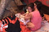 У Кривому Розі батьки знімали порно з 4-річною дочкою