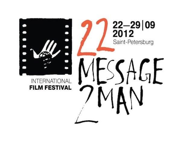 Фестиваль Послание к человеку проходил в этом году в 22-й раз