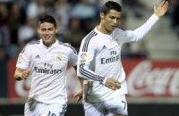 """Реал"" отримає 4 млн євро за гру в Еміратах"