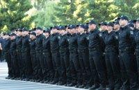Управление безопасности дорожного движения передало свои функции патрульной полиции