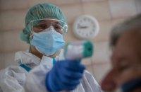 В Україні виявили ще 5590 нових хворих на коронавірус