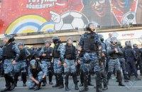 """В День города днепропетровцев будут охранять 15 подразделений """"Беркута"""""""