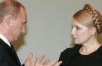 Путин приедет к Тимошенко в октябре