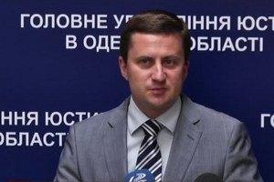 Начальника юстиції Одеської області спіймали на хабарі