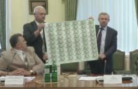 НБУ випустив пам'ятні 20-гривневі банкноти до ювілею Франка