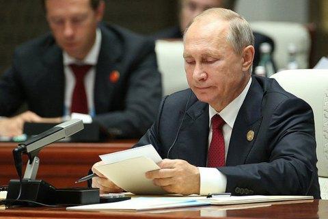 Путин подписал указ о санкциях против КНДР