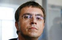 Омелян уверен в прекращении железнодорожного сообщения Украины с РФ