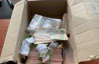 У Черкасах поліція зупинила підкуп виборців на 1,6 млн гривень