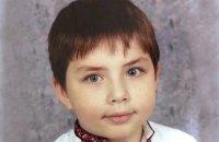 В убийстве 9-летнего киевлянина подозревают его родственника (обновлено)