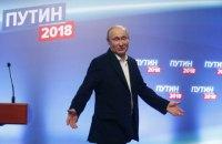 Путін підписав поправку до Конституції, яка дозволяє йому залишитися при владі до 2036 року